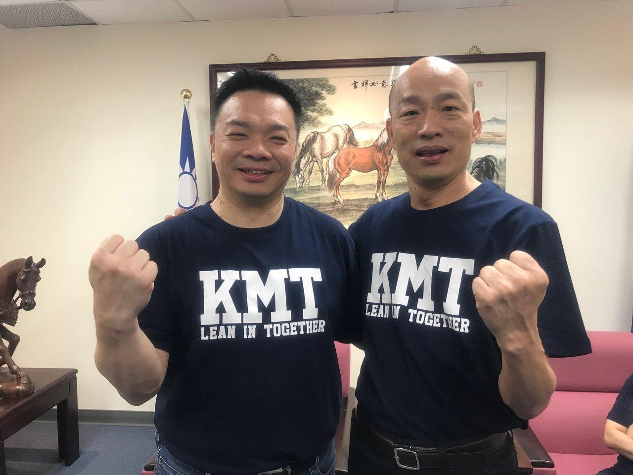 陸委會有意開罰韓國瑜,高思博抱不平。圖/ 高思博提供