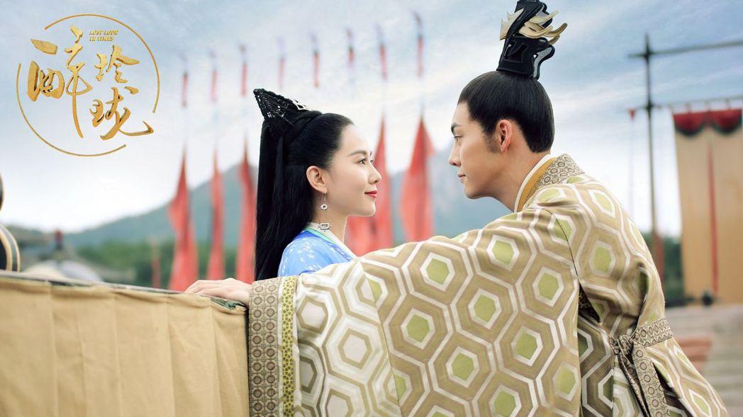 劉詩詩(左)和陳偉霆合作的「醉玲瓏」將於中天播出。圖/中天提供