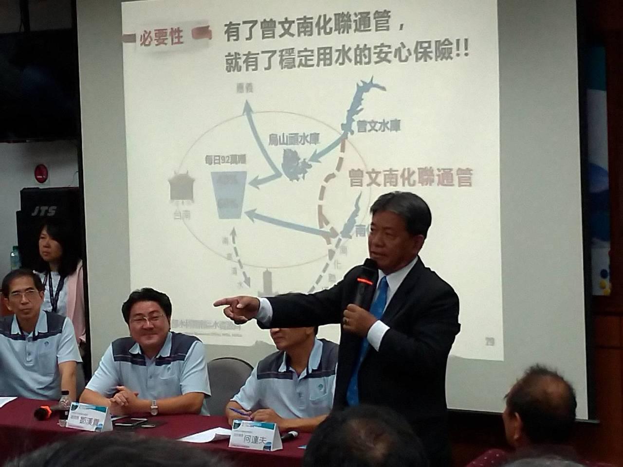 台南市議長郭信良出席曾文南化聯通管工程第二場公聽會,聲援在地居民,反對聯通管興建...