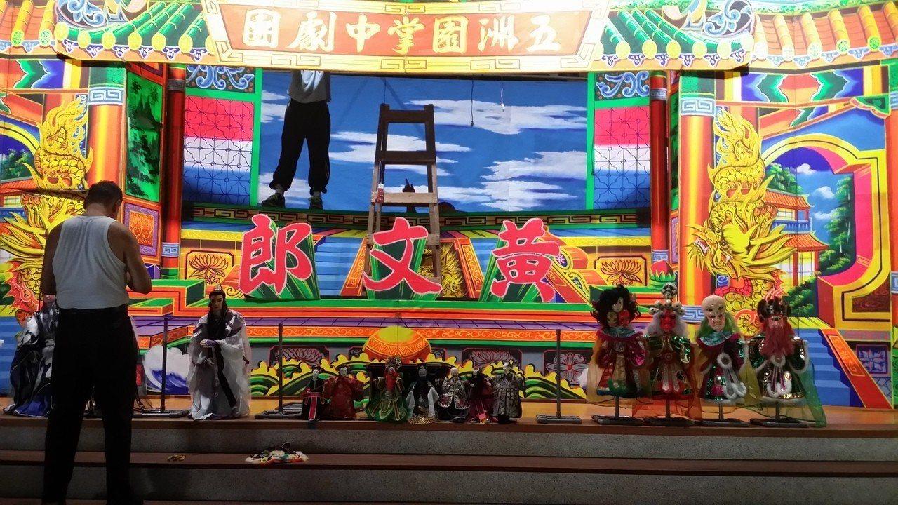文學跨界布袋戲 將在鹽水永成戲院熱鬧開演。圖/新營文化中心提供