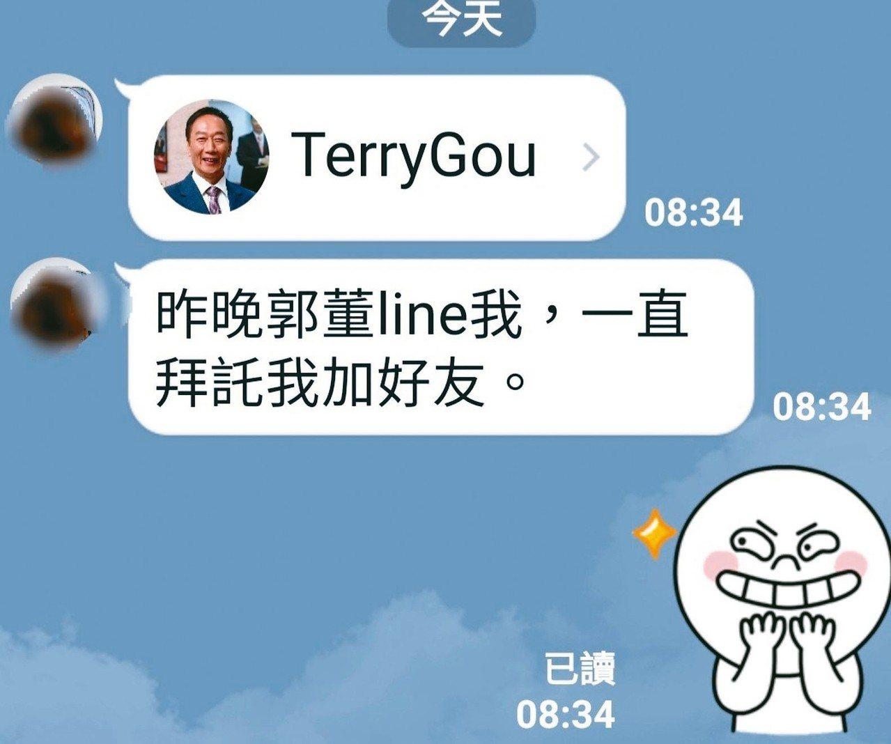 鴻海集團總裁郭台銘LINE帳號昨開張,台中市很多人轉傳郭的「加好友」訊息,一起當...