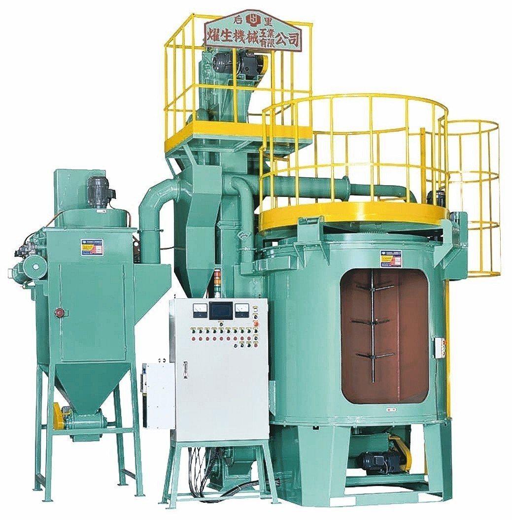 燿生機械雙軸連續吊式噴洗機。 燿生機械/提供