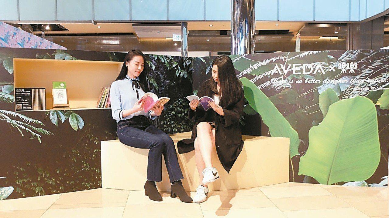 京站百貨期待透過活動,讓消費者養成閱讀習慣。 圖/京站提供