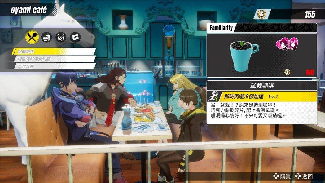遊戲中有相當多的小吃、美食可享用,可惜沒有像FF XV做成動畫表現