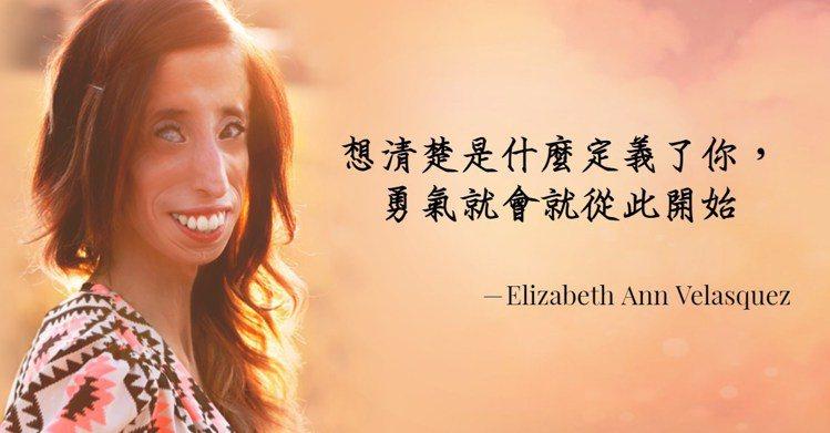 圖/ Lizzie Velasquez 官網,女子學提供