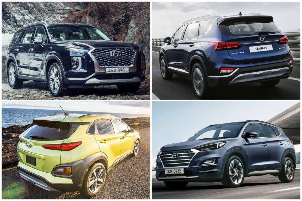 目前Hyundai旗下的SUV陣容僅有四款車型。 摘自Hyundai