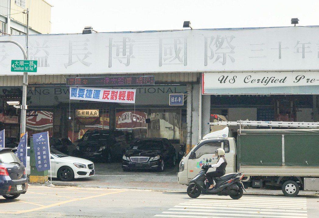大順路商家在店門口掛白布條。