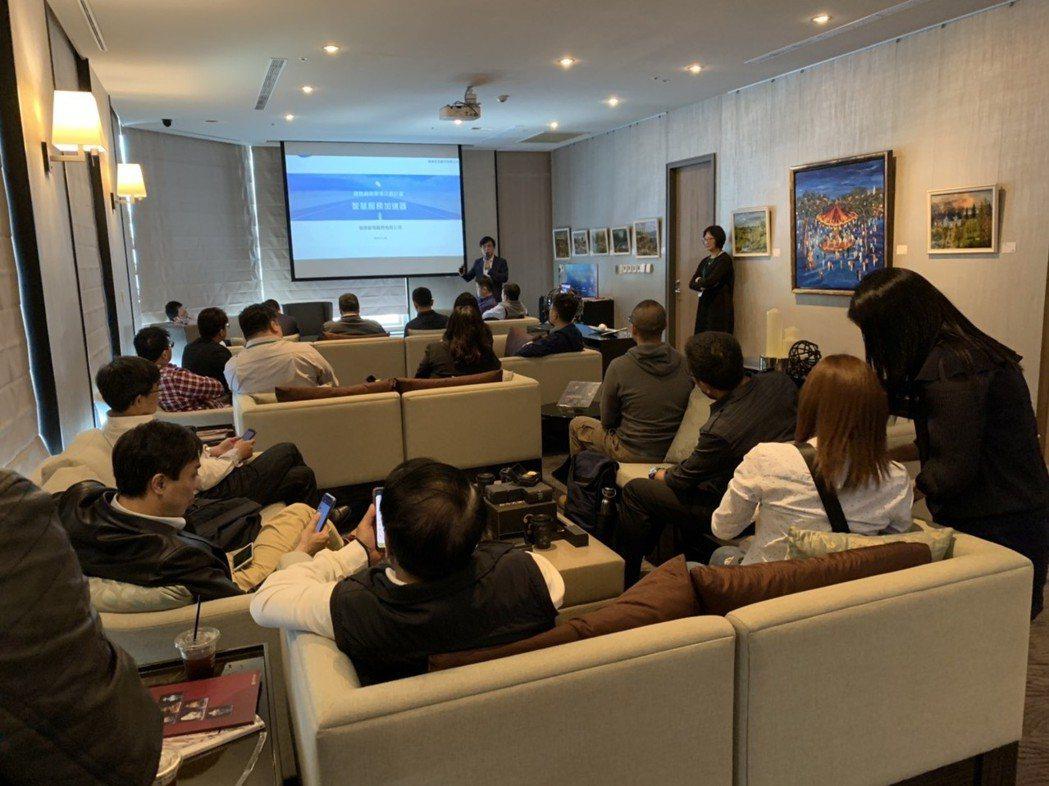 瑞達智慧服務加速器舉辦系列講座,協助新創公司更具競爭力。 瑞達智慧/提供