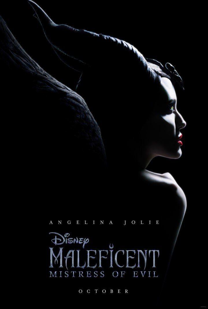 「黑魔女2」提前到今年秋天上映,被傳與裘莉急需領到完整片酬有關。圖/摘自imdb