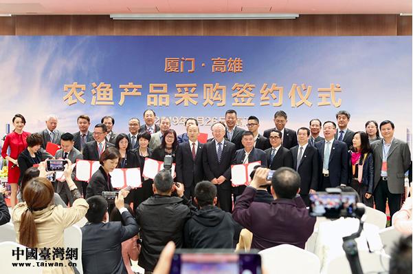 高雄市長韓國瑜在廈門出席農漁產品採購簽約儀式。(中國台灣網)