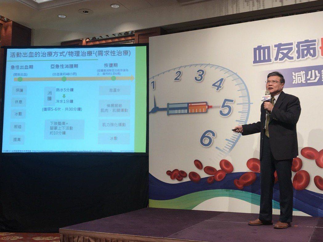 三軍總醫院血友防治及研究中心主任陳宇欽表示,血友病有其體內凝血因子濃度越低,越容...