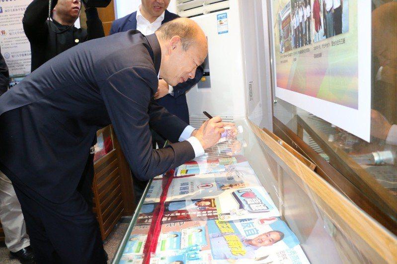 廈大台研院設置收集台灣選舉文宣的櫥窗,裡面有韓的選舉文宣和礦泉水,韓在礦泉水上簽名。圖/市府提供