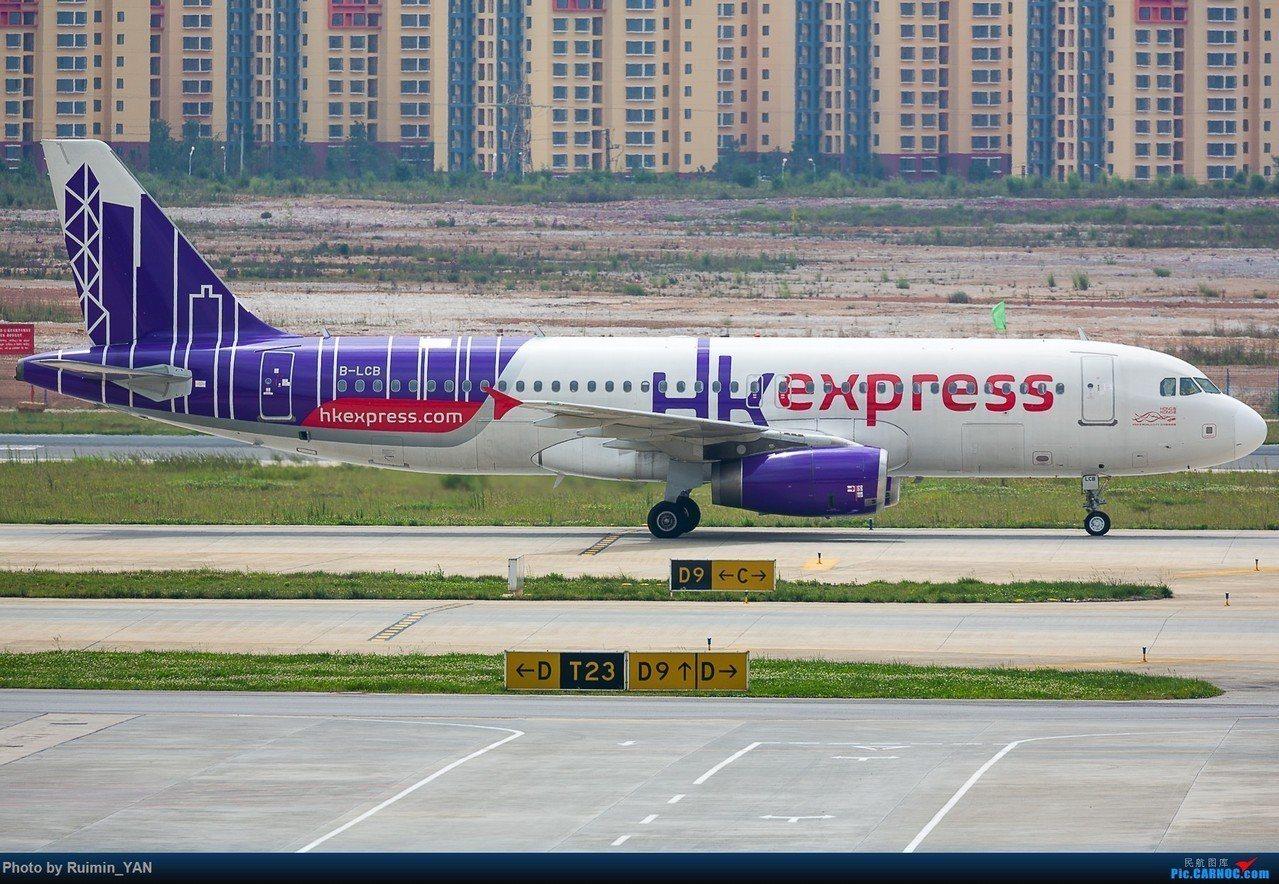 國泰航空有限公司27日公告,約新台幣194億元完成對廉價航空香港快運的收購。(網...