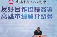 港媒爆料:韓國瑜53億訂單 「老闆就是中共」