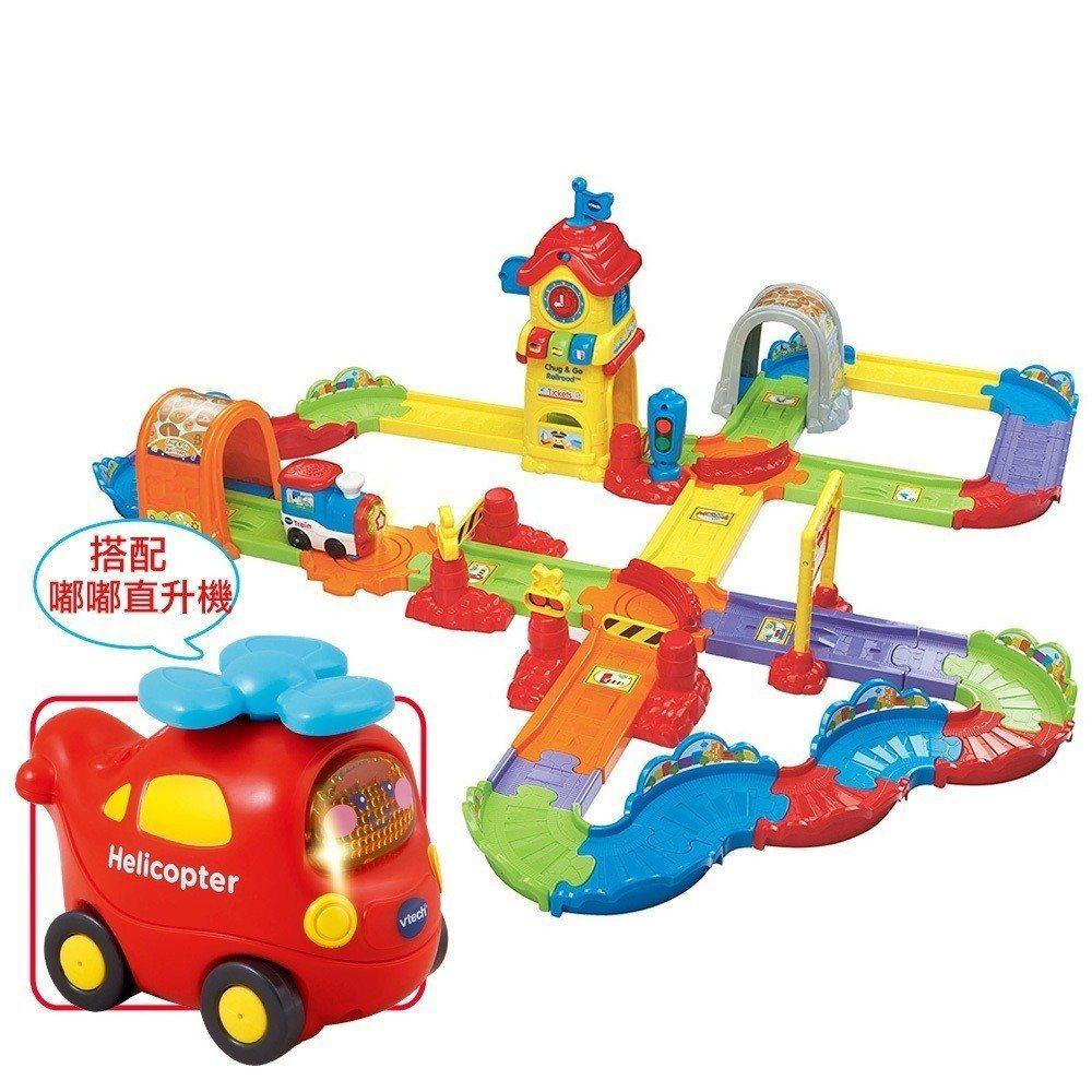 momo購物網爆紅玩具Vtech電動火車鐵路軌道組+嘟嘟車款超值2入組,可激發兒...