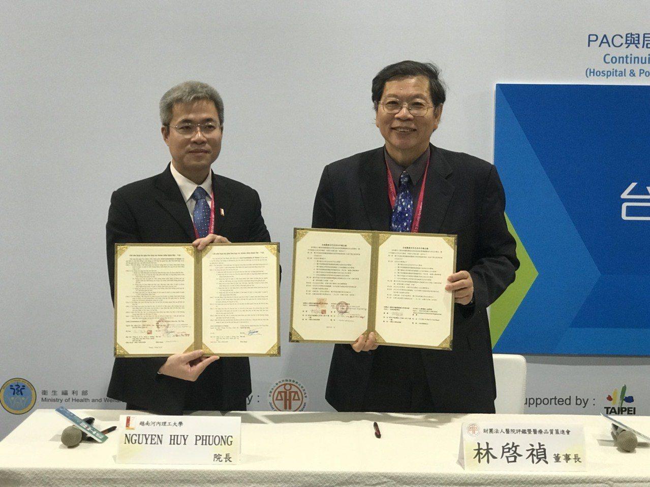 醫策會董事長林啟禎(右),同時與越南河內理工大學簽署MOU,其促進台越智慧醫療應...