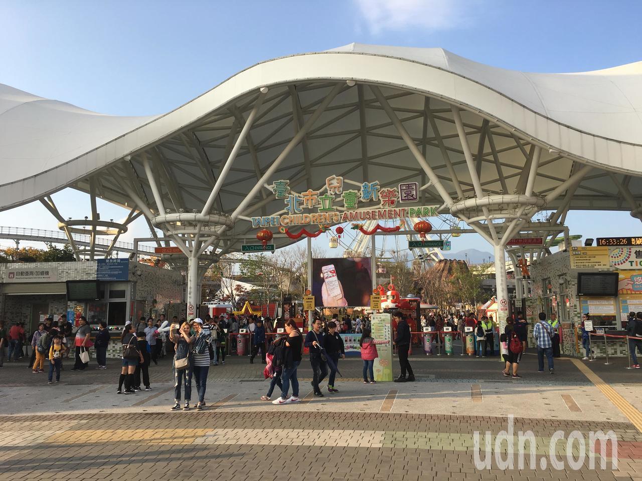 慶祝兒童節,台北捷運公司營運的兒童新樂園從3月30日到4月28日期間共12天假日...