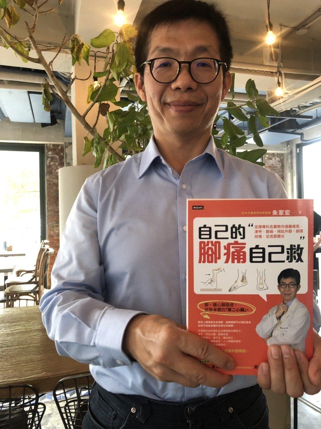 足踝專科醫師朱家宏表示,糖尿病患者穿襪子宜以白色或淺色為主,才能用眼睛觀察到足部...