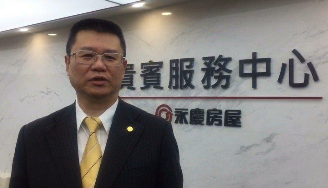 永慶房產集團業務總經理葉凌棋。記者沈婉玉/攝影