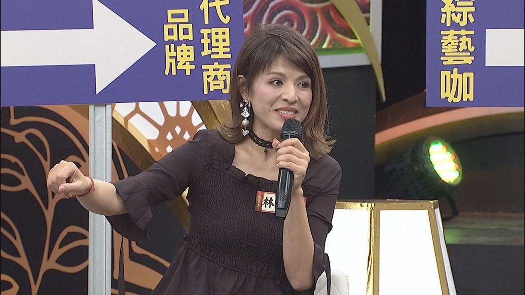 林葉亭代理日本服飾品牌。圖/中天提供