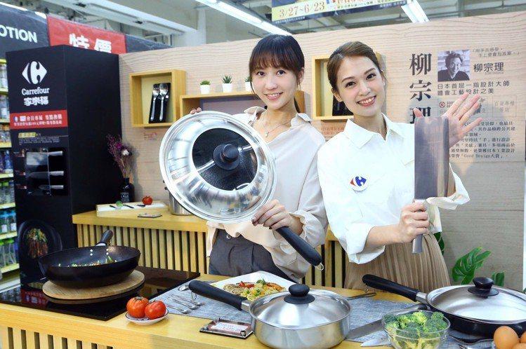「全球獨賣的雙網紋中華炒鍋」及「全台獨賣的輕量型中華菜刀」是柳宗理品牌特別針對台...