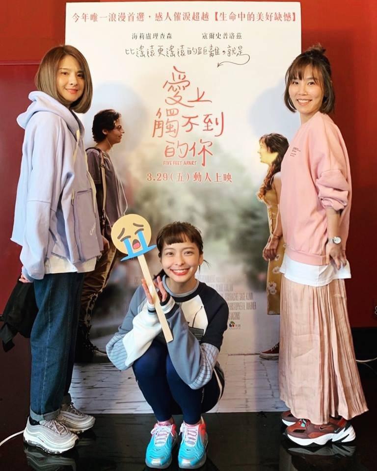郭靜(左起)、葉星辰、李佳薇搶看「愛上觸不到的你」,都被情節感動。圖/摘自臉書