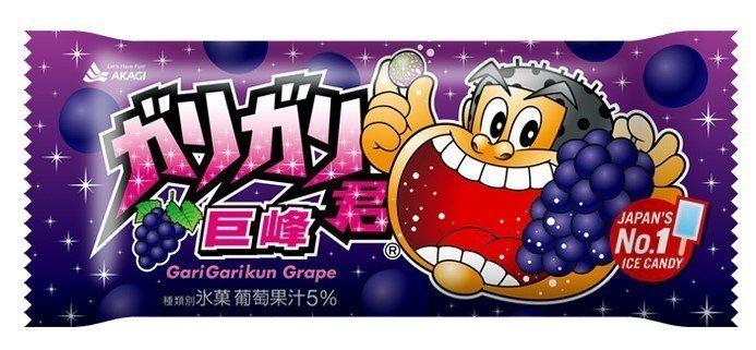 嘎哩嘎哩君剉冰棒-巨峰葡萄是日本零售市場冰品TOP 5,季節限定口味,售價39元...