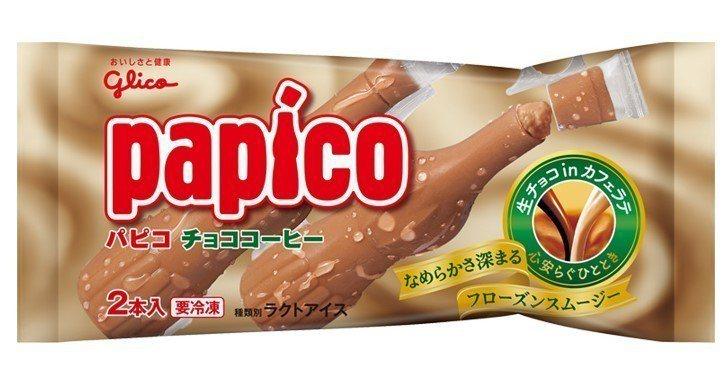 格力高Papico咖啡風味冰棒是日本零售市場冰品TOP 2,一包裡有兩支冰棒,可...