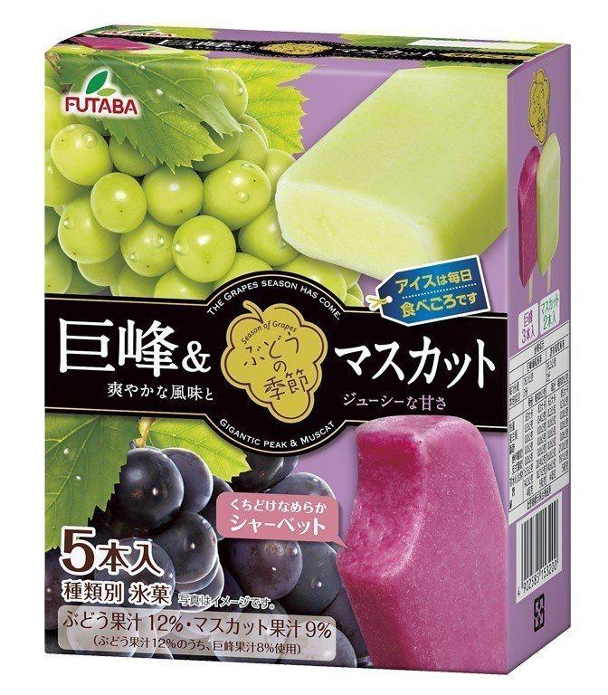 FUTABA巨峰麝香葡萄冰棒,一盒5支可嘗到巨峰葡萄、麝香葡萄兩種口味,售價19...