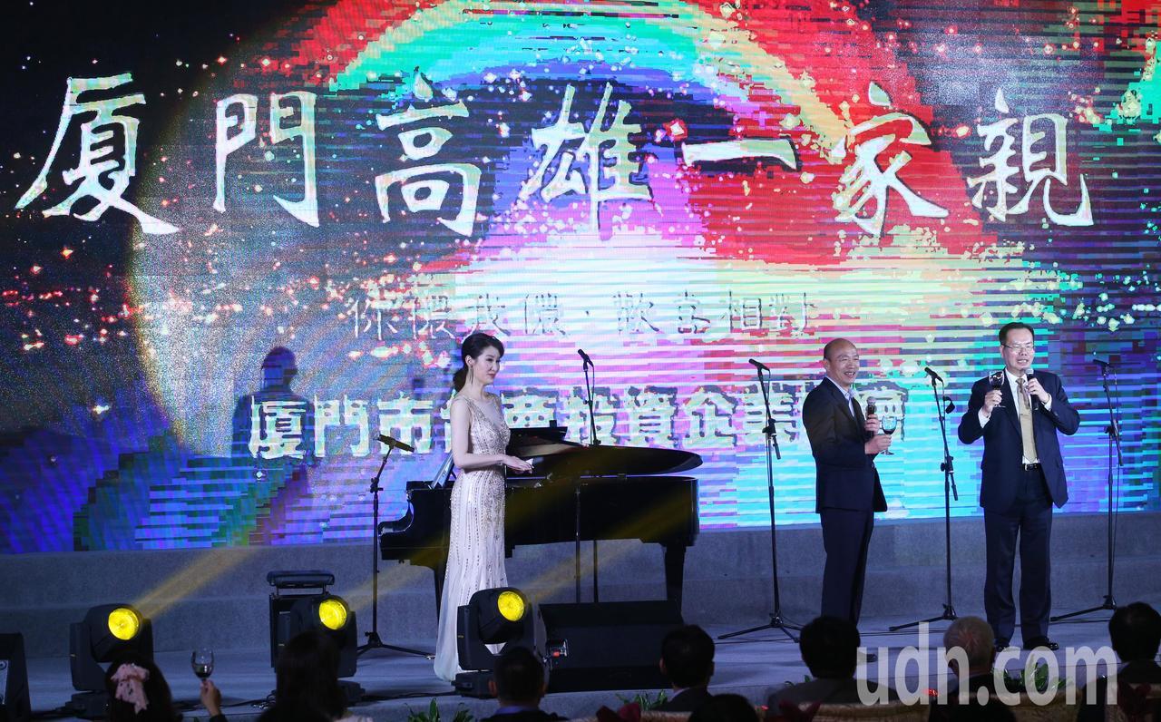 高雄市長韓國瑜今晚在廈門悅華酒店與廈門台商舉辦餐會,他表示希望台商多多到高雄遊玩...