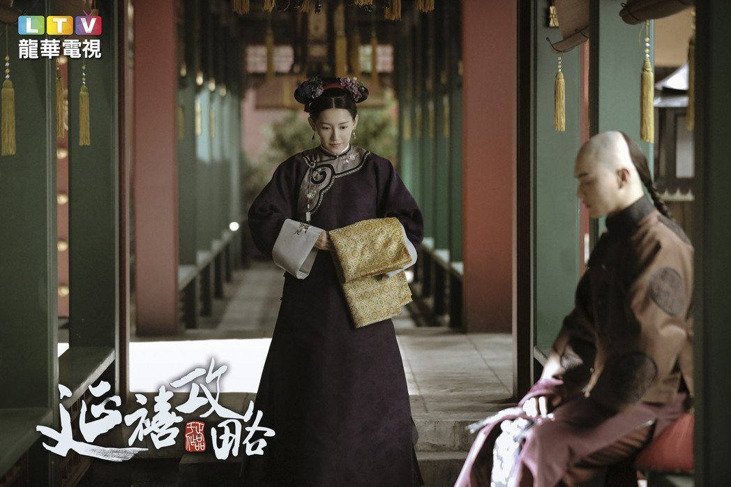 蘇青(左)演出「延禧攻略」爆紅。圖/龍華電視提供