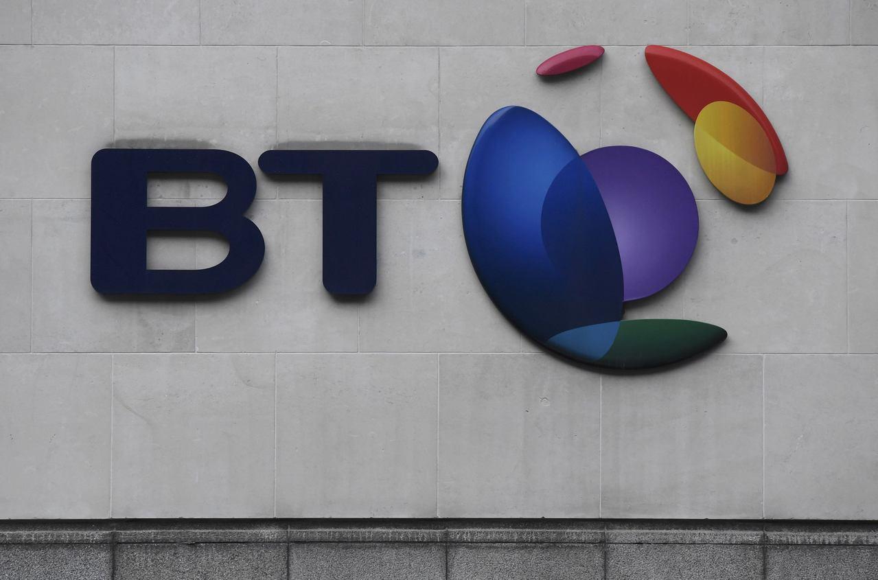 英國電信(BT)據悉正考慮未來五年裁員2.5萬全球員工。路透