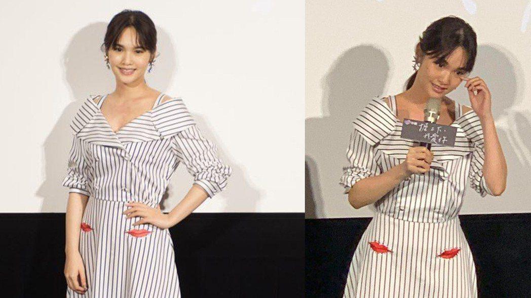 楊丞琳在「握三下,我愛你」中演導演劉立立。圖/中視提供
