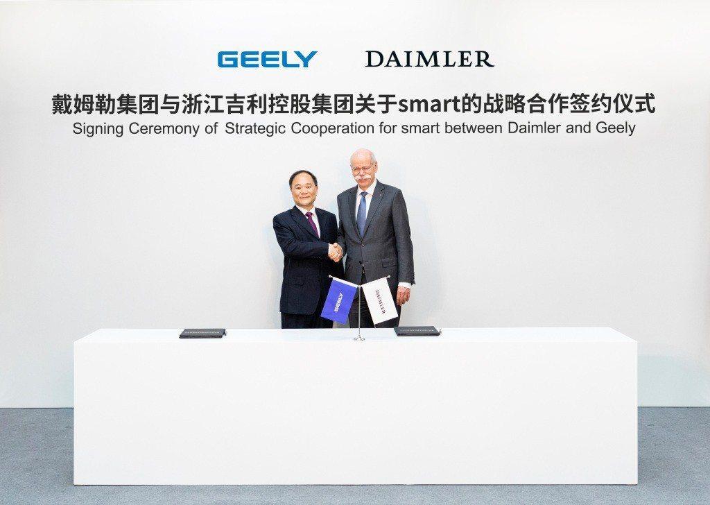 中國吉利汽車取得Smart一半的股權。 摘自Daimler