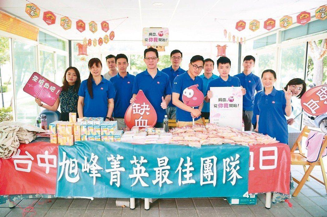 台灣人壽旭峰通訊處積極投入地方公益活動擔任志工,每年定期協助總公司及捐血協會的捐...