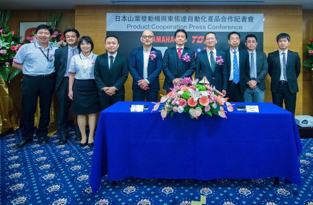 東佑達董事長林宗德(右3)及YAMAHA發動機株式會社IM事業部FA統括部營業部...