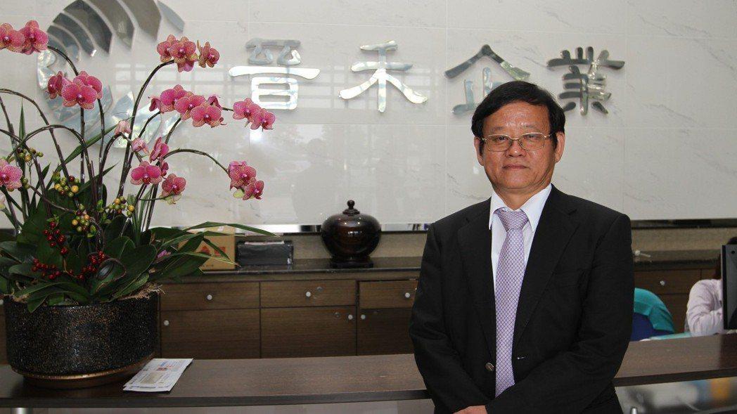 晉禾企業董事長蔡永裕。 報系資料照