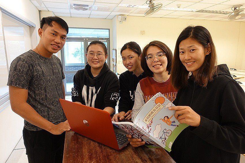 中原大學應華系「米拉的在台日記」結合繪本與網站教學,媲美專業華語教材。 中原大學...