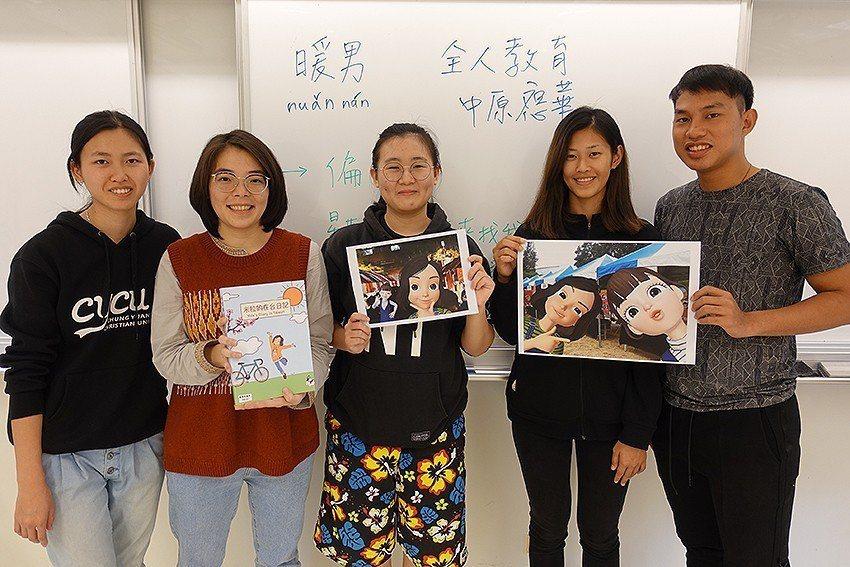 中原大學應華系融合不同國籍的學生,以創意創作、繪製華語教材,獲得好評。 中原大學...