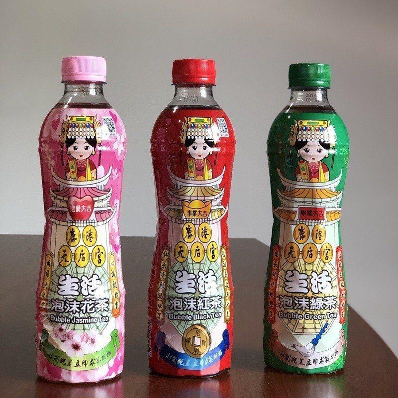 創意跨界媽祖搶商機,生活飲料翻轉新形象。 生活飲料公司/提供