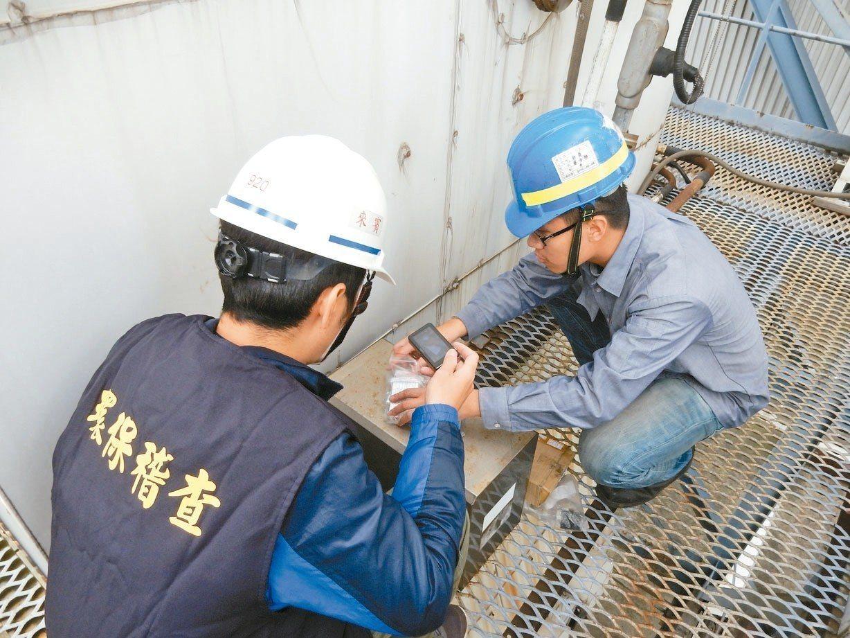 新北市環保局稽查人員於工廠內進行空汙查核相關作業。 圖╱新北市政府提供