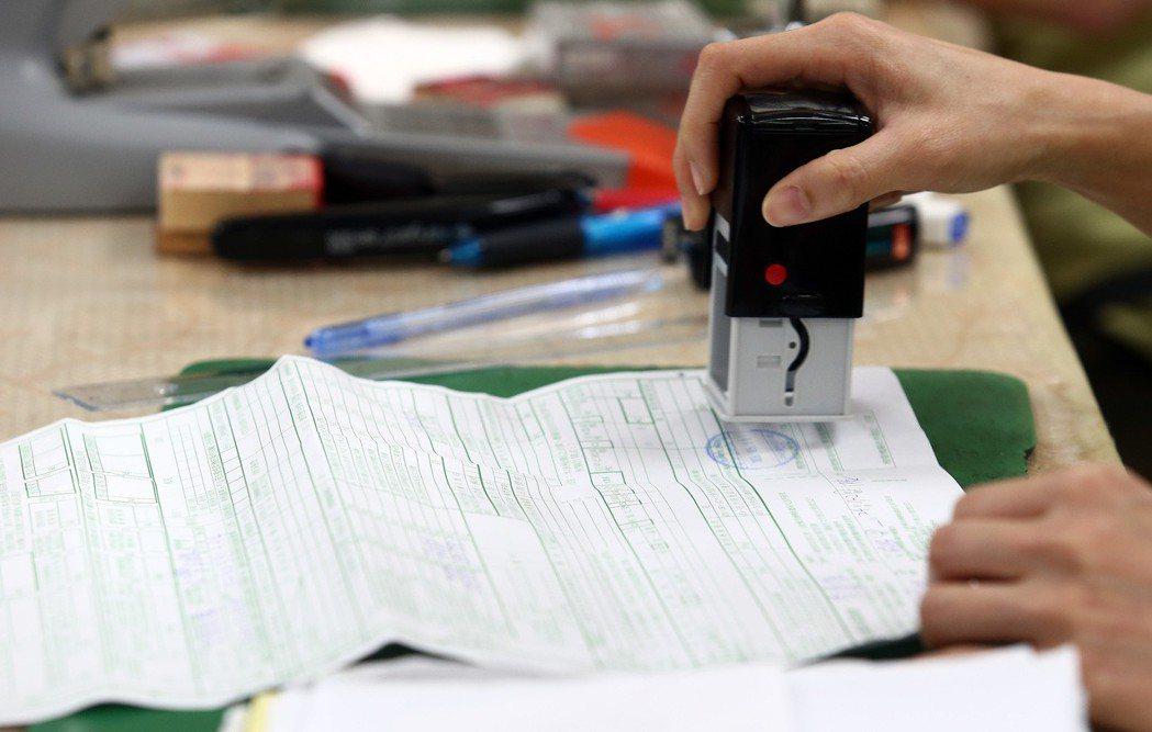 今年是個人綜合所得稅的大減稅年。 聯合報系資料照片/記者陳柏亨攝影