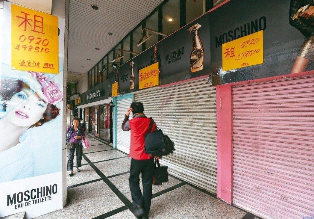 台北東區過去的繁華景像不在,大量的招租空店面讓該區看來老態盡現。聯合報系資料照。