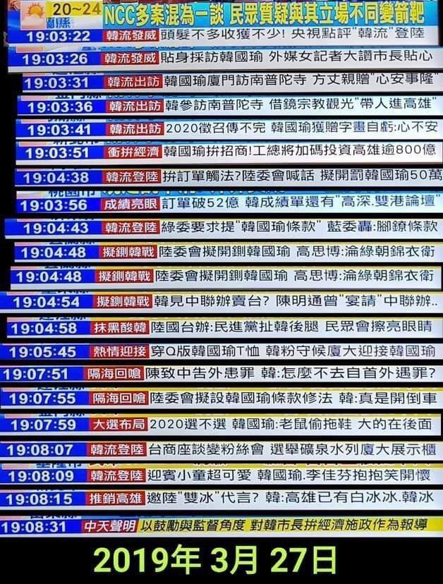 圖/不禮貌鄉民團臉書