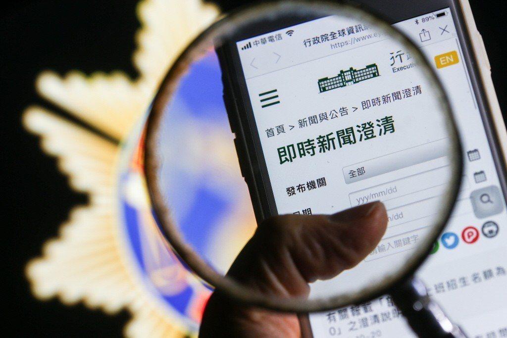 臺灣政府為遏止假新聞做了許多嘗試,但外界仍對其效果保持保留的態度。 圖/聯合報系...