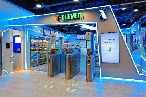 7-ELEVEN「X-STORE」外觀照。7-ELEVEN/提供