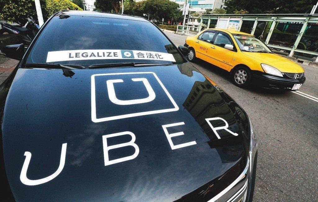 目前交通部公路總局傳出正在研擬俗稱「Uber 條款」,使 Uber 可能將遭受政...