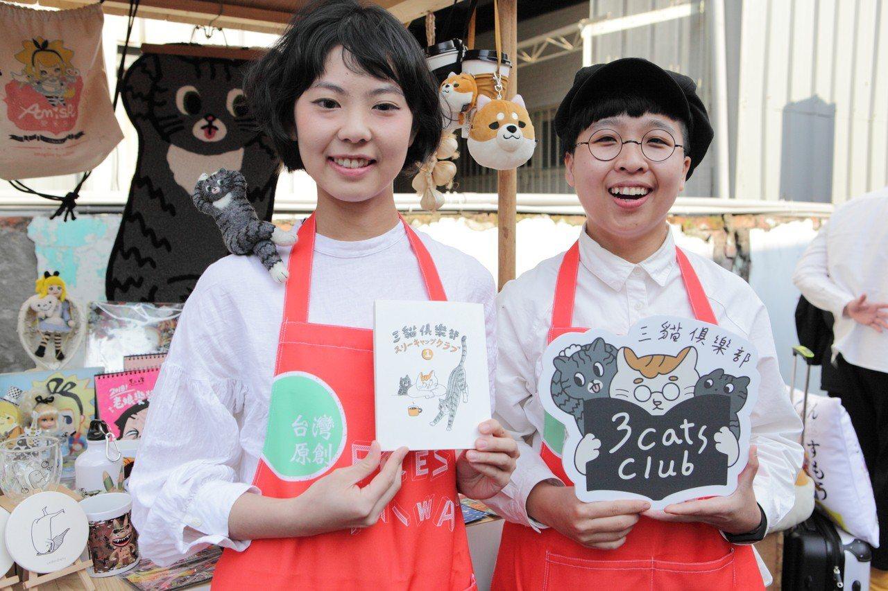 Fresh Taiwan參展品牌三貓俱樂部即將前往2019日本授權展!