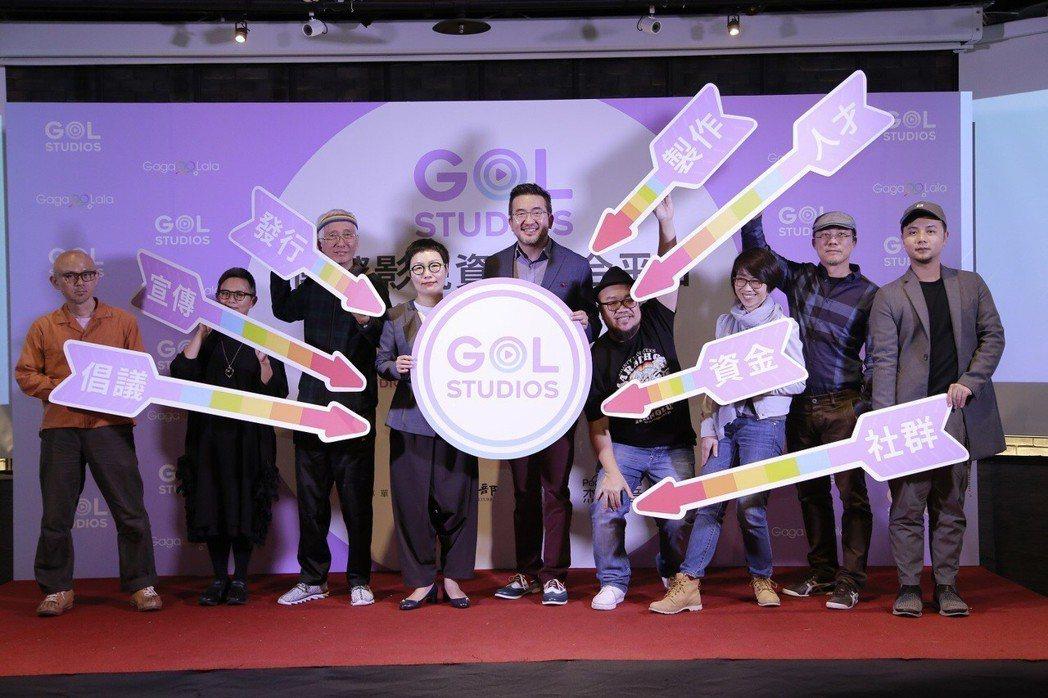 左起陳宏一、魏瑛娟、祁家威、文化部丁次長、GOL-STUDIOS創辦人林志杰、葉