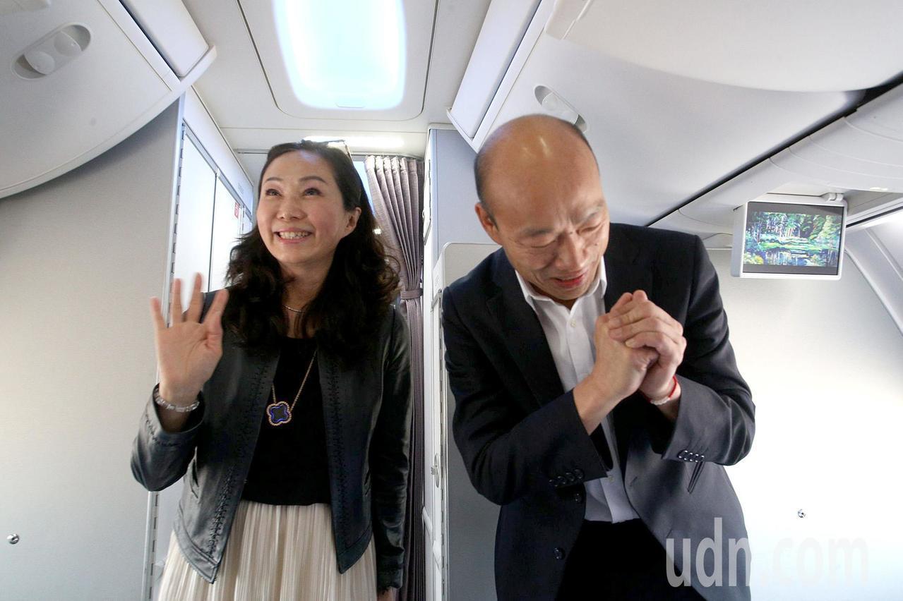 高雄市長韓國瑜(右)與夫人李佳芬(左)結束七天訪問行程,搭機返回高雄,上機後向同...